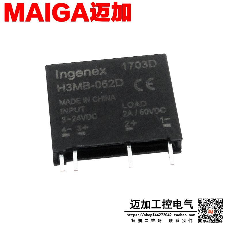 线路板 SSR 24v 12 dc5 2A 直流控制直流 052D H3MB 小型固态继电器