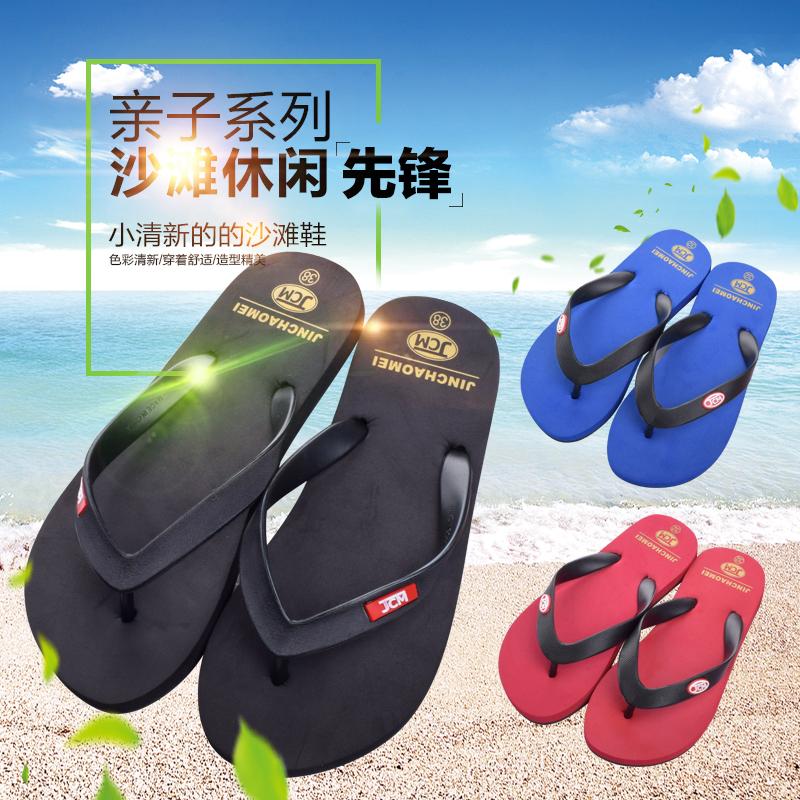夏儿童拖鞋男童女童小孩防滑卡通人字拖童鞋夹脚居家中大童拖鞋潮