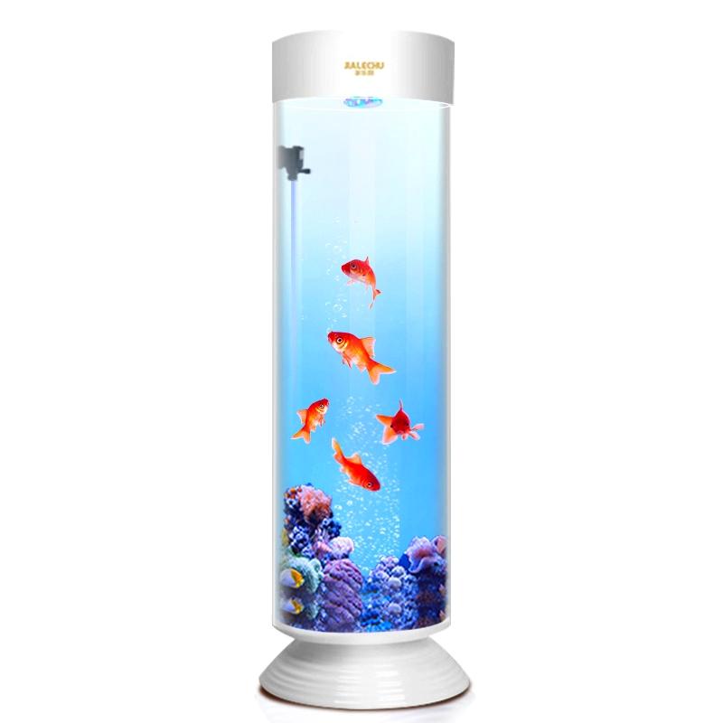 家乐厨鱼缸客厅小型圆柱鱼缸立式金鱼水族箱亚克力免换水生态落地
