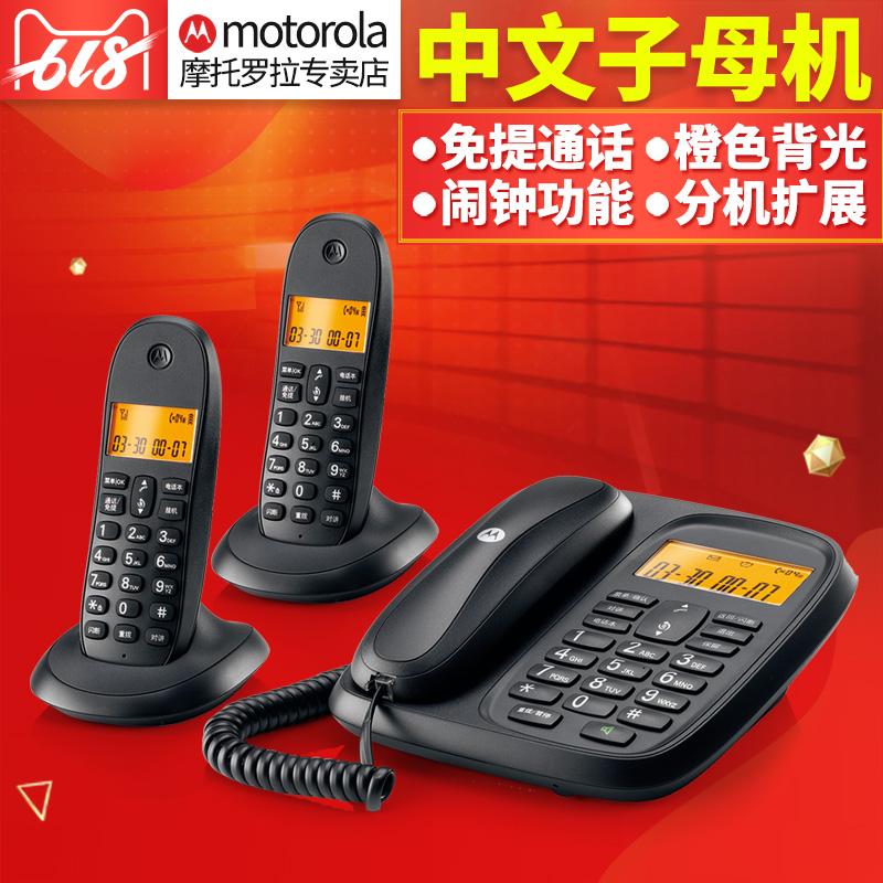 摩托羅拉數字無繩電話機CL101C 辦公家用子母機 無線座機一拖二