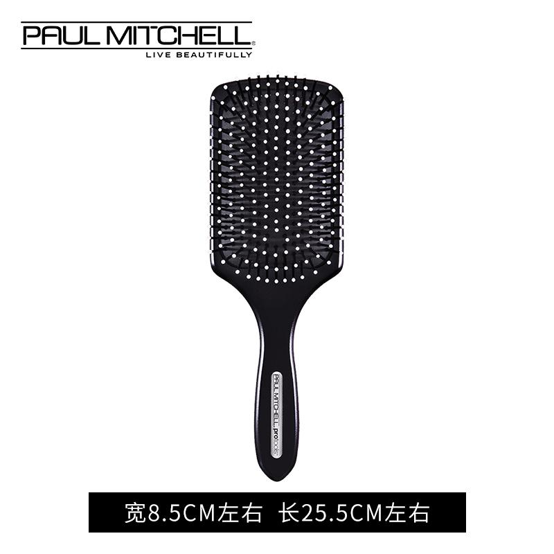 宝美奇梳子paul mitchell427气垫按摩梳大s小S同款梳子卷发气囊梳优惠券