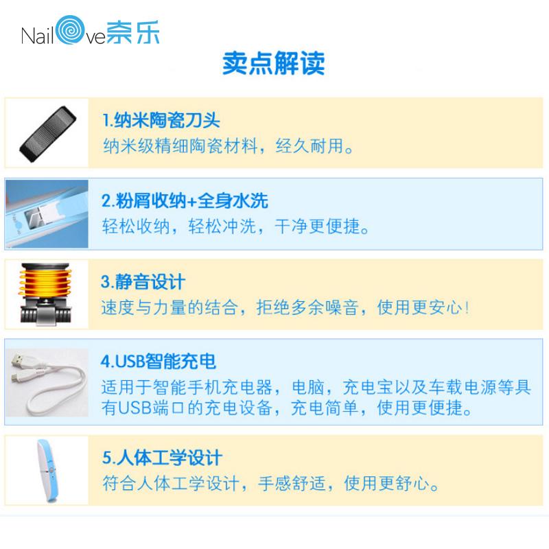 Nailove/奈乐儿童自动指甲刀 指甲剪孩子专用新生婴儿安全指甲刀