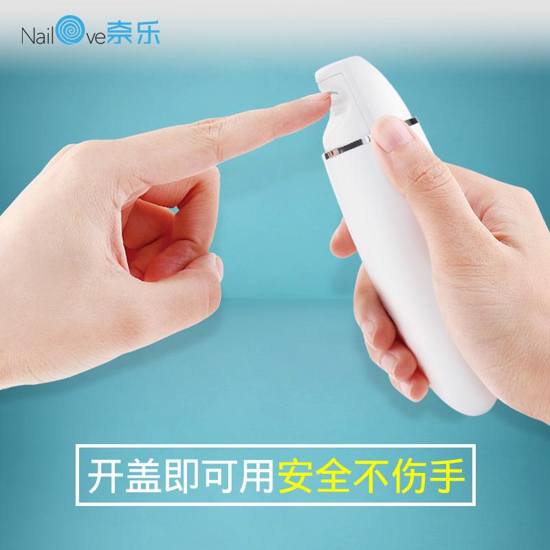 Nailove/奈乐电器自动指甲刀 电动指甲刀NL8109 家用指甲剪快速