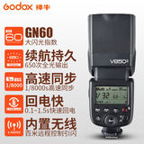 Oxen V850II second-generation high-speed sync flash shoe-top SLR lithium battery built-in receiver 2.4G