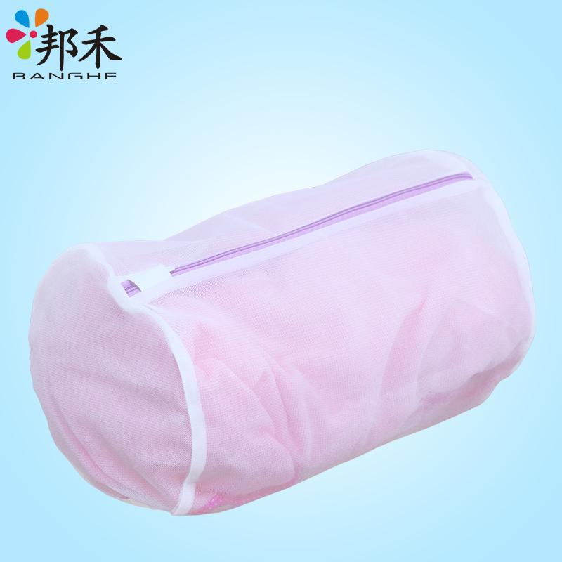 邦禾 洗衣袋 内衣护洗袋套装 文胸网袋洗衣服细网兜 洗衣机洗护袋