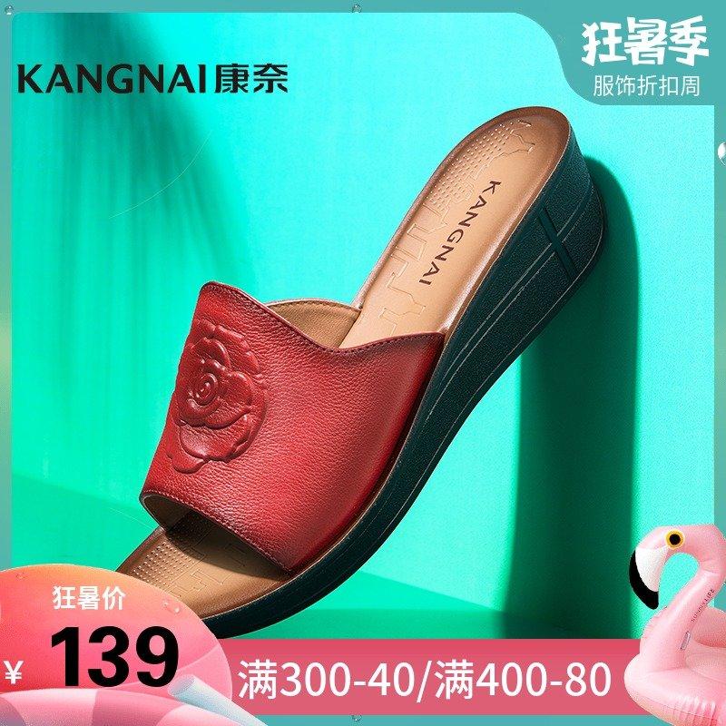 康奈女鞋真皮夏季透氣中坡跟厚底涼鞋輕軟舒適防滑一字拖鞋媽媽鞋