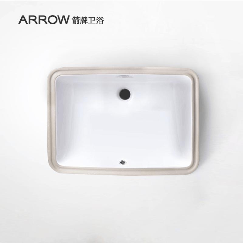 衛生間家用方形嵌入式面盆洗臉盆洗手盆洗漱 箭牌衛浴陶瓷臺下盆