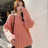 Solid color in autumn and winter Korean version of the small fresh sweet soft sister lazy wind candy color loose pullover sweater female Waichuan