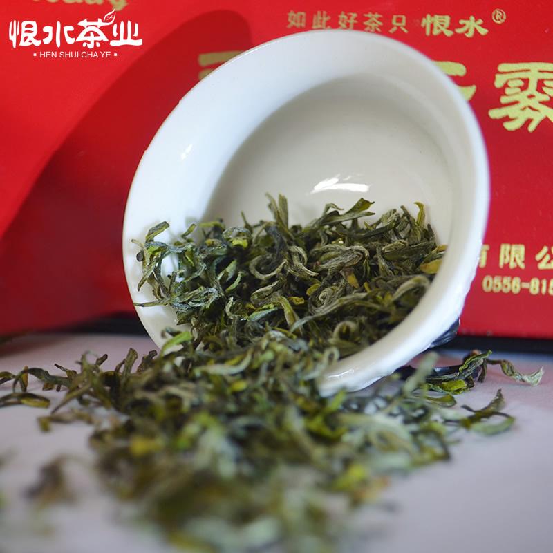 礼盒装包邮 100gx3 新茶特选绿茶 2017 天柱云雾特级 云雾特级