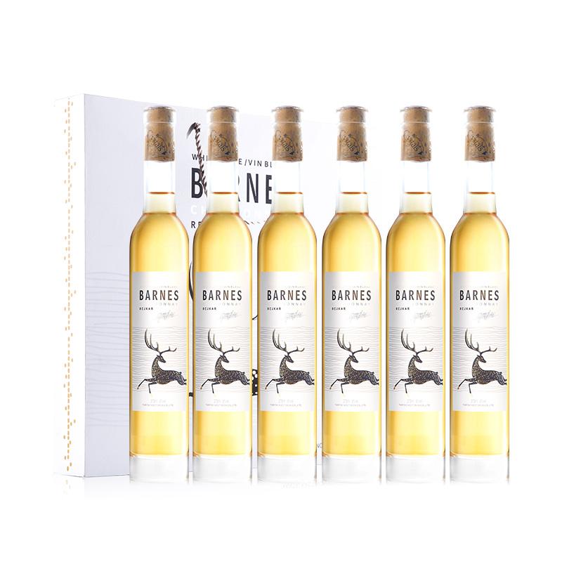甜红酒6支装整箱礼盒白葡萄酒冰酒女雷司令冰甜型果酒送香槟酒杯