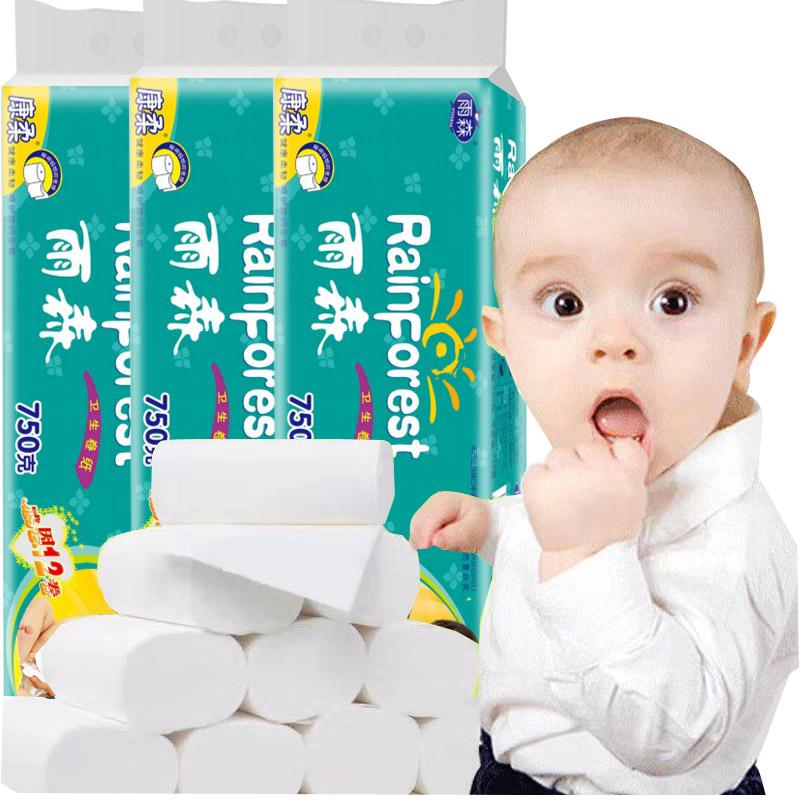 雨森卫生纸36卷纸巾批发原生浆母婴适用面巾纸家用厕纸手纸家庭装