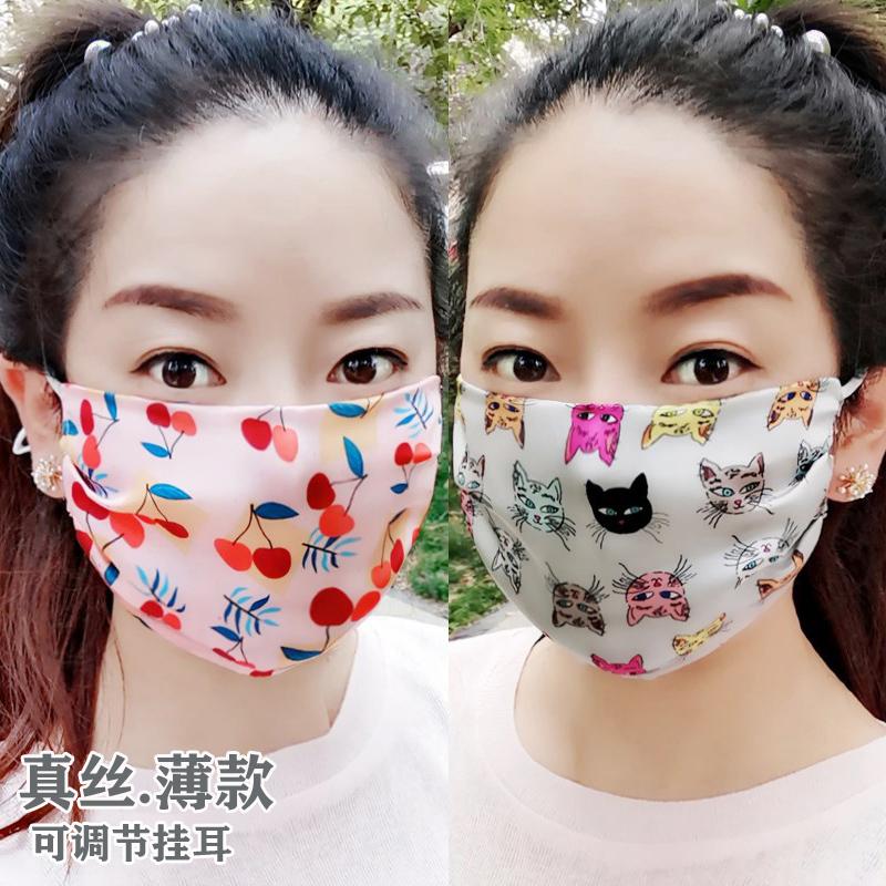 真絲口罩女防塵透氣可水洗可洗夏季薄款防曬絲綢口罩夏天防紫外線