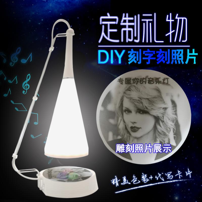 智能触控音乐台灯音响创意无线蓝牙音箱卧室床头小夜灯充电小台灯