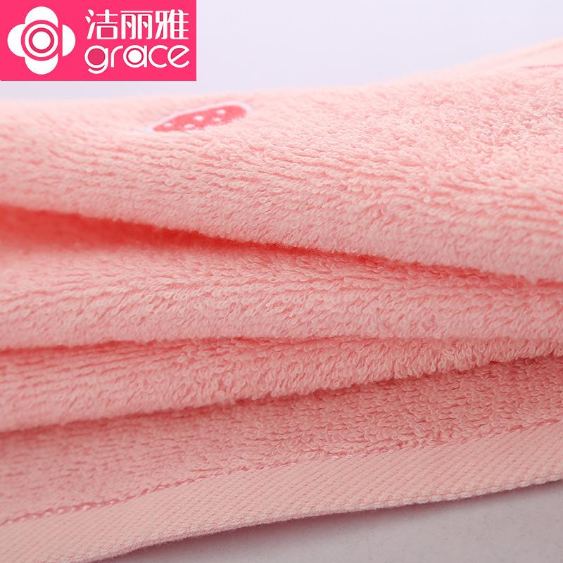 【天天特价】正品洁丽雅童巾E3113毛巾绣花纯棉 柔软亲肤童巾4条