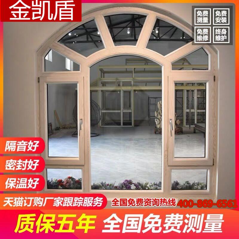 坚美断桥铝合金门窗 隔音门窗封阳台 别墅阳光房定制 铝包木窗户