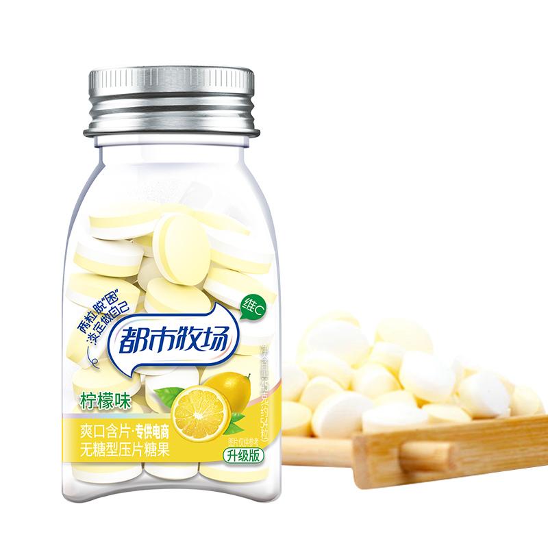 都市牧场爽口含片无糖薄荷糖口气清新糖柠檬糖果小零食口香糖4瓶
