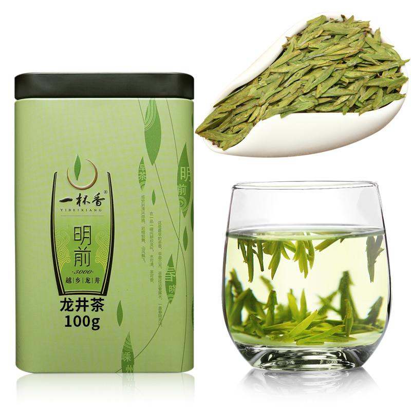 礼盒装浓香耐泡 100g 新茶一杯香散装明前春茶茶叶绿茶 2018 龙井茶