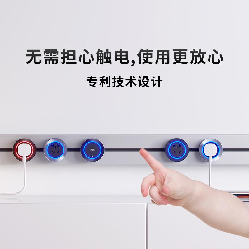 优必克可移动电力轨道插座厨房专用无线不带线排插接线板家用面板