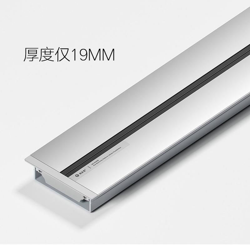优必克USB轨道插座嵌入式插线板家用隐藏办公插座面板无线排插