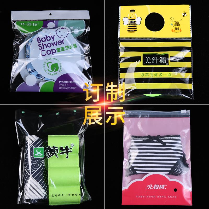 opp袋子不干胶自粘袋衬衫服装包装袋透明定做印刷自封塑料袋30*40