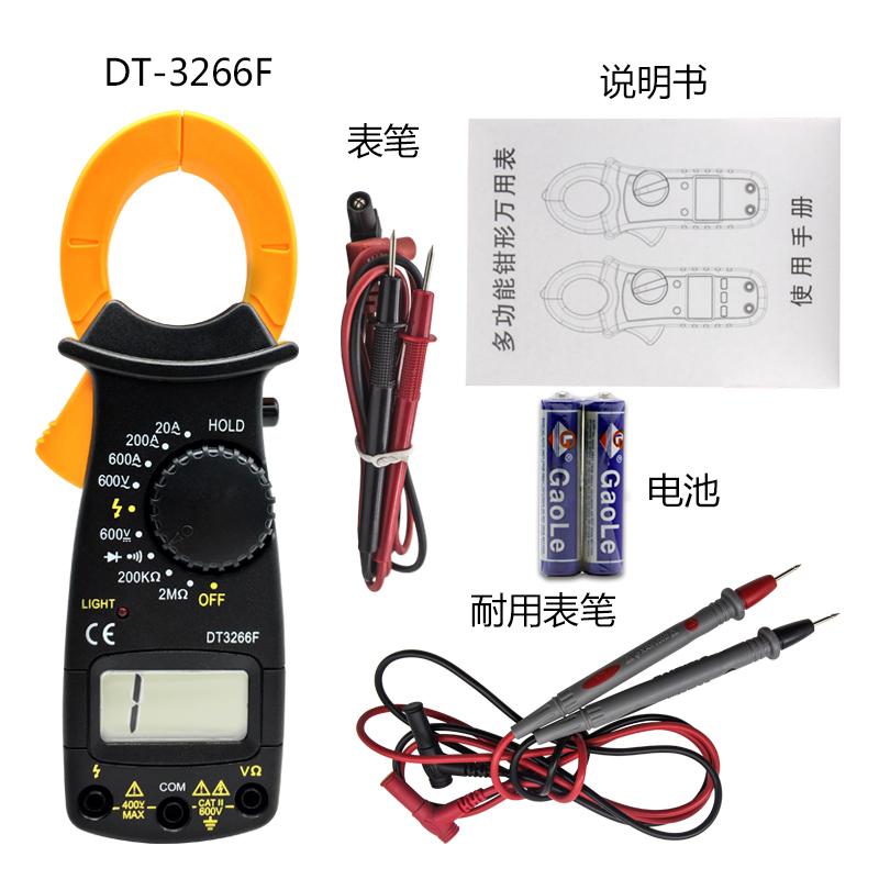 钳形电流表DT3266L钳型万用表DT3266F数显钳形表万能表带蜂鸣火线
