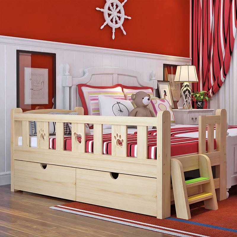包邮实木儿童床带护栏小床幼儿床小孩单人床松木加宽拼接床可定制