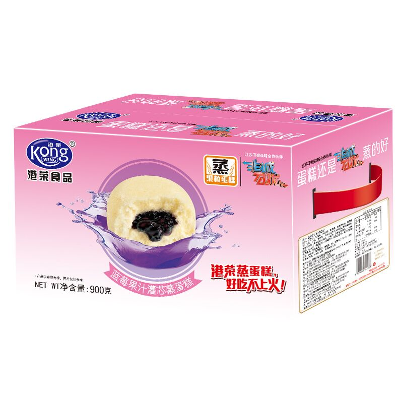 拍下减5元港荣蒸芝士蛋糕奶椰香抹茶蓝莓营养早餐组合装零食900g