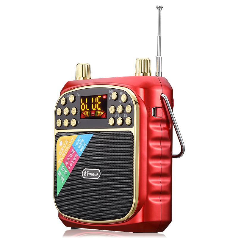 金正收音机便携式老人随身听音乐播放器蓝牙音响老年人小型手提插卡音箱u盘扩音唱戏听歌念佛机