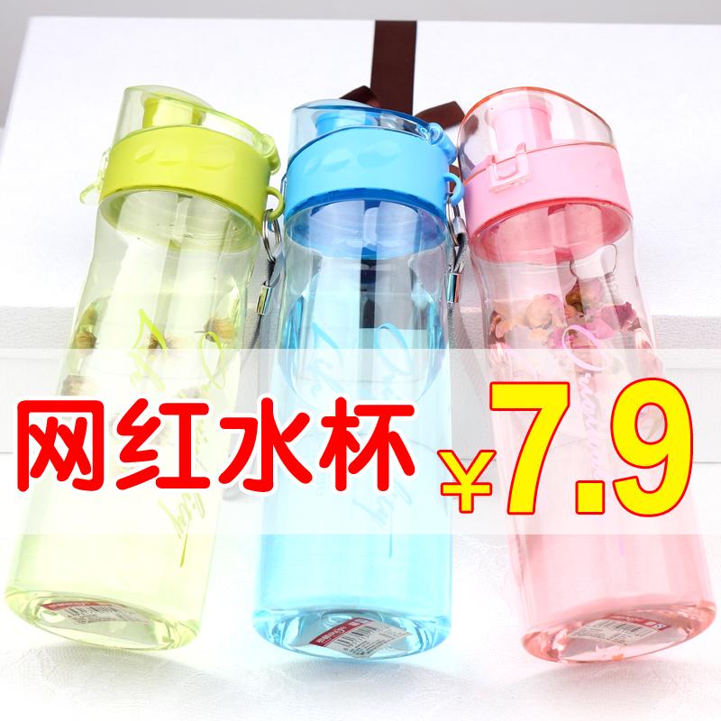 防漏水杯便攜隨手杯大容量運動太空杯塑料杯水瓶兒童水壺學生杯子