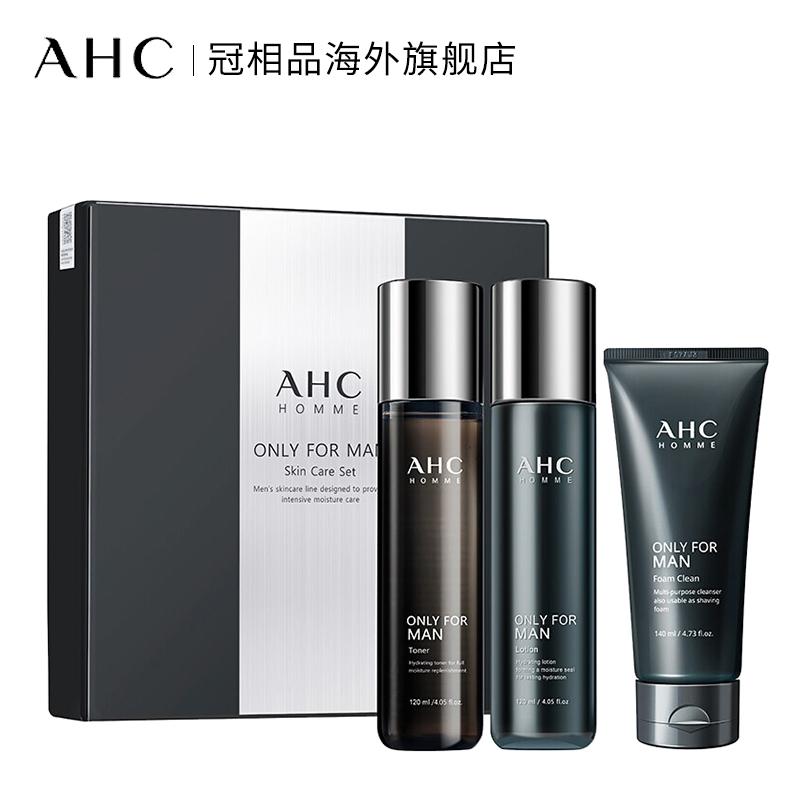 AHC男士护肤品水乳套装控油祛痘清爽肤水