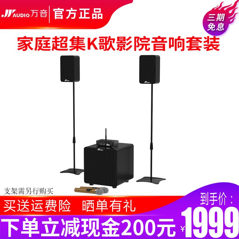 歌小米回音壁家庭影院音箱投影仪低音炮无线环绕 K 电视音响 K80 万音