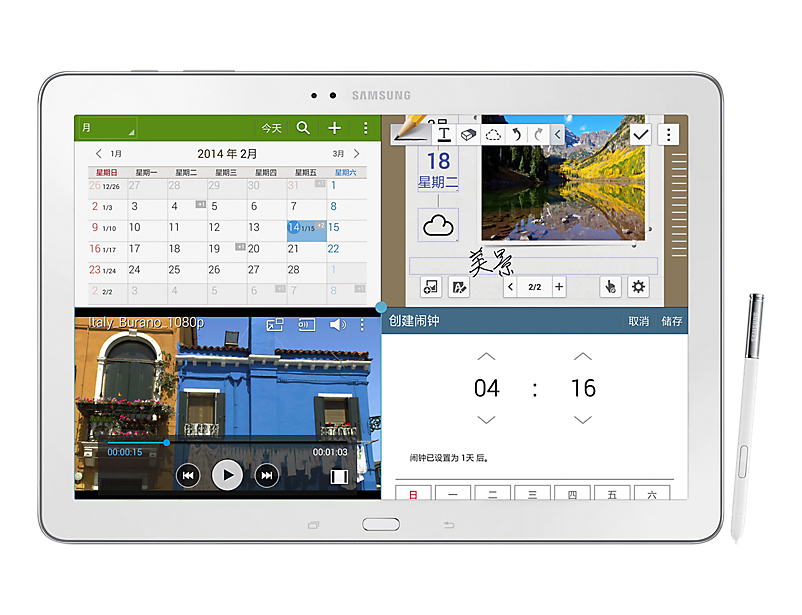 Samsung/三星 SM-P901/12.2英寸平板八核32GB联通3G通话平板电脑