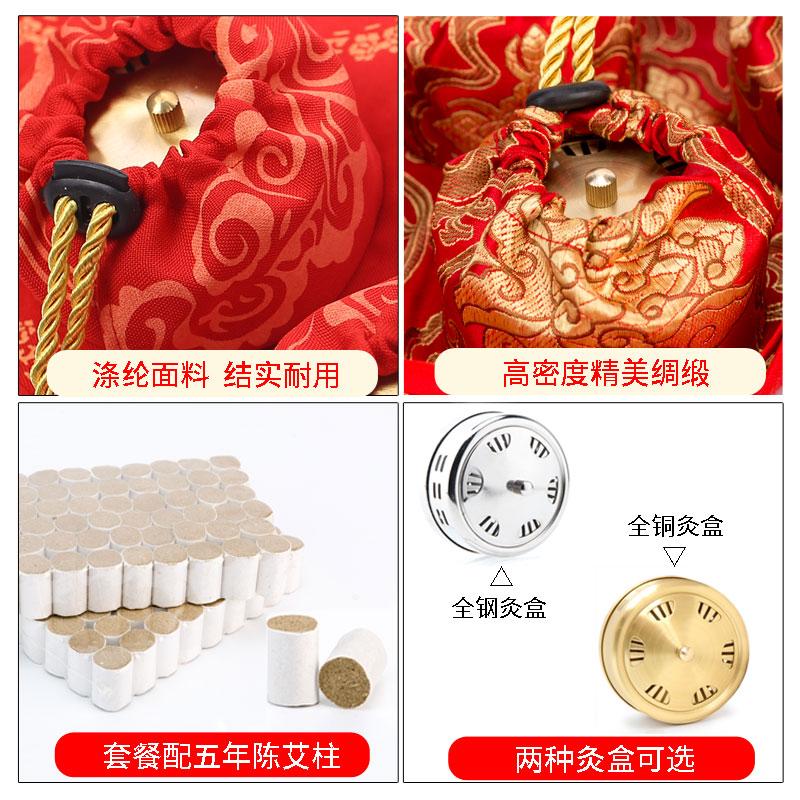 艾灸盒随身灸家用全身便携式热敷包袋家庭式艾炙宫寒妇科熏蒸仪器