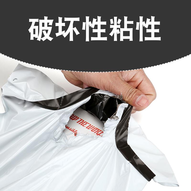 白色快递袋加厚28x42防水袋包邮38*52大号淘宝袋子包装袋打包带袋