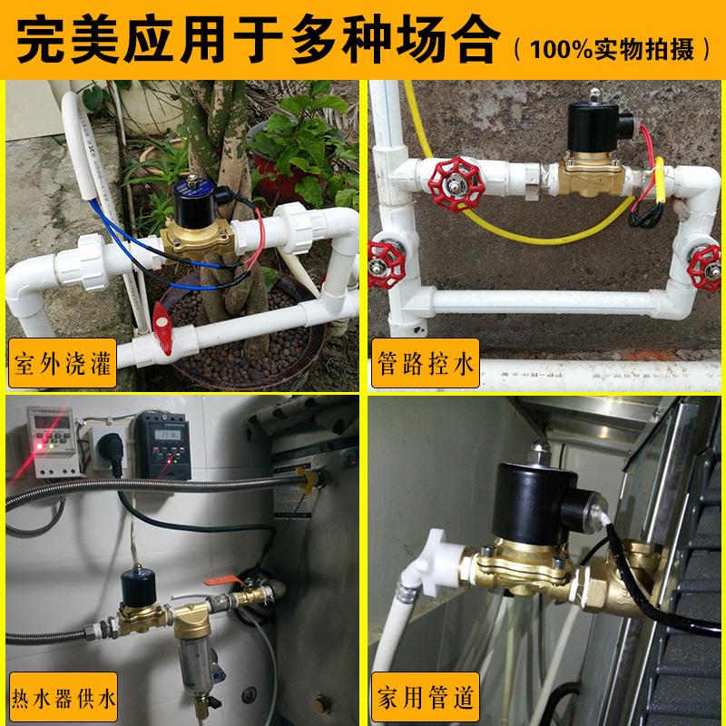 常闭电磁阀水阀AC220V 气阀DC24V DC12V 2分3分4分6分1寸现货包邮