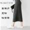 大码针织半身裙女秋冬开叉中长款显瘦长裙胖mm宽松毛线裙子200斤