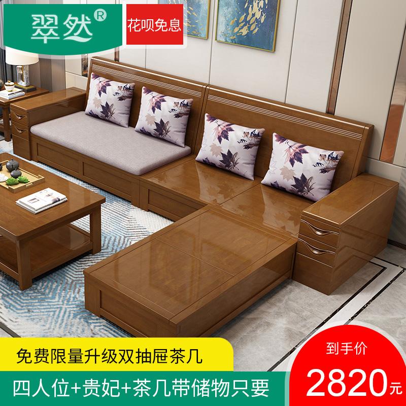 木质沙发胡桃色经济型