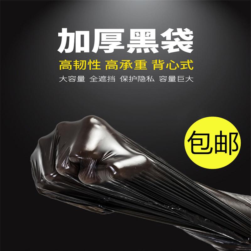 超大號黑色加厚塑料袋一次性袋子打包膠袋平口收納袋特大手提袋子