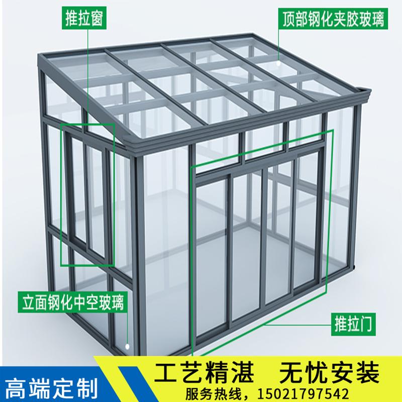 上海断桥铝阳光房别墅钢结构露台顶楼铝合金门窗玻璃房封阳台定制