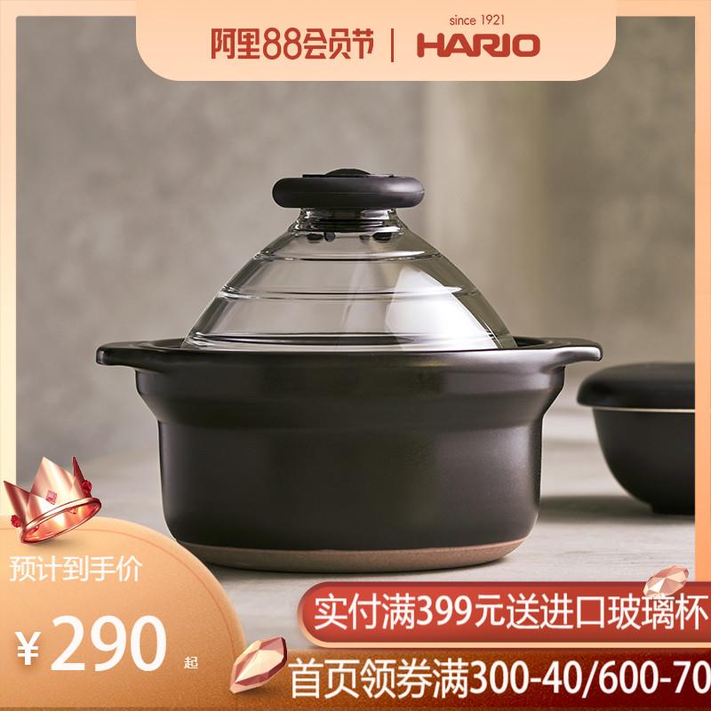 HARIO日本進口萬古燒陶瓷鍋砂鍋燉煲明火湯煲土鍋燉鍋米飯鍋GNN