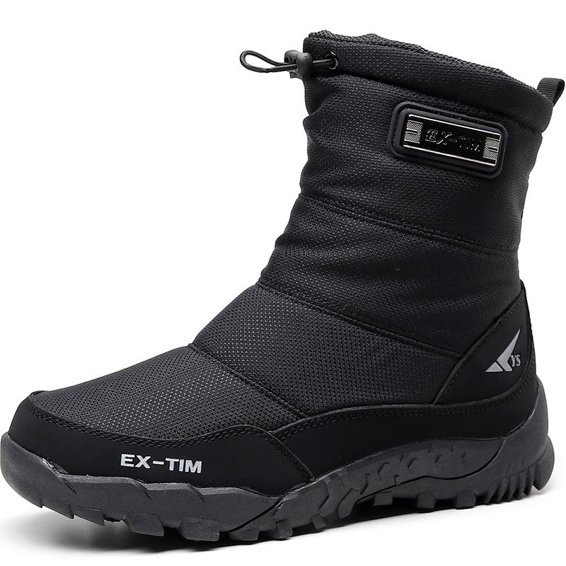 雪地靴男冬季加绒保暖短筒棉鞋高帮防水防滑东北户外加厚男士棉靴主图