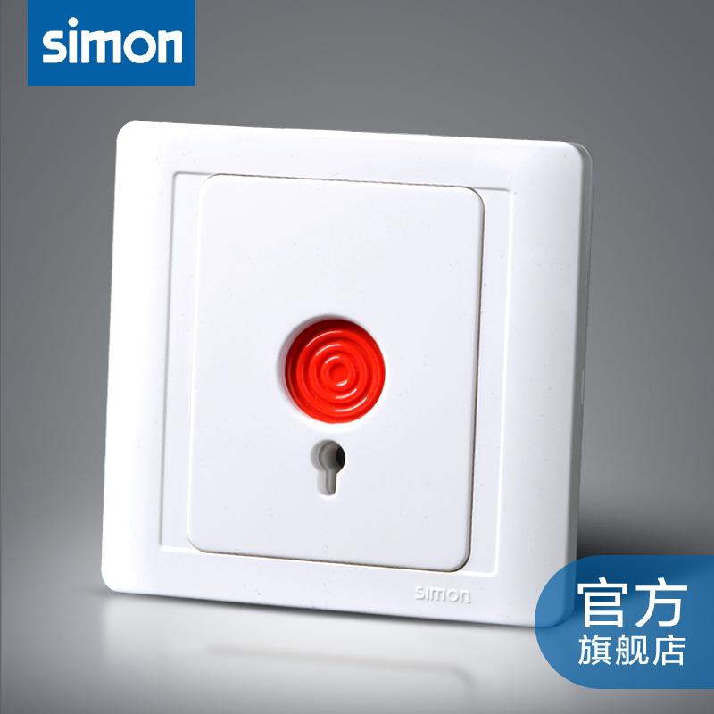 西蒙正品旗舰店开关插座面板55系列紧急报警开关N55901