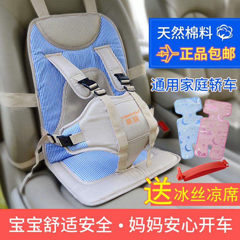 岁 6 4 0 汽橙轩童安全座椅便携式宝宝用坐垫简易坐椅安全带固定器