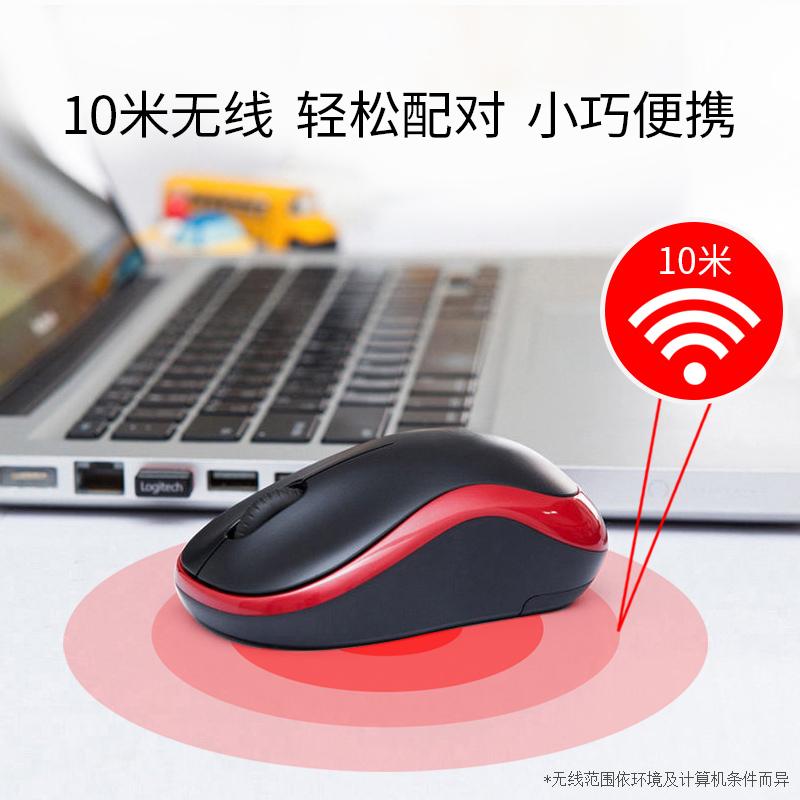 罗技M186无线鼠标苹果笔记本电脑办公游戏M185男女生可爱M220静音