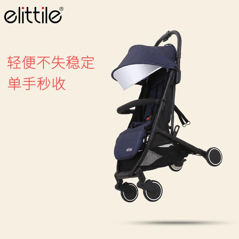 elittile婴儿推车轻便伞车可坐可躺折叠便携式儿童车宝宝推车