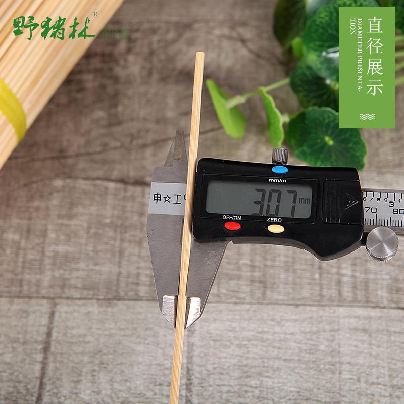 烧烤竹签批发30cm*3.0mm串串香羊肉串一次性竹签子烤串工具关东煮