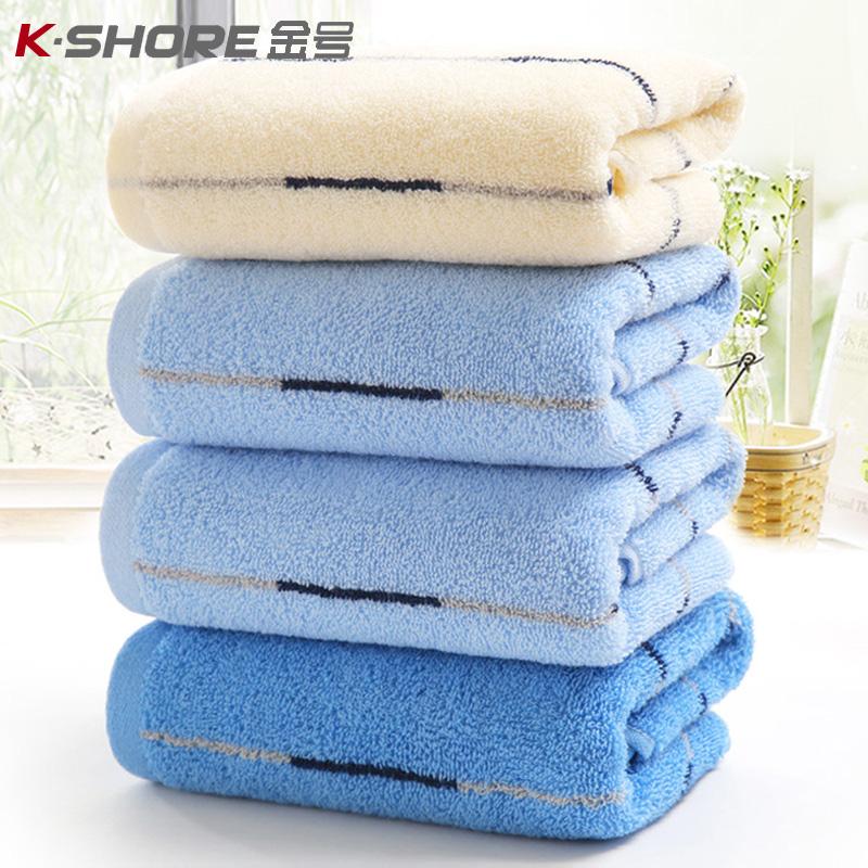 4条装金号纯棉毛巾 家用男女加厚大成人情侣洗脸面巾吸水批发全棉