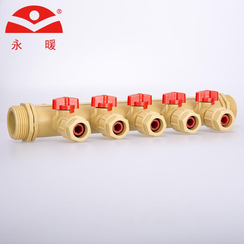 永暖牌新型PPR一体式铜球分水器 地暖PPR分水器 不生锈不腐蚀耐温