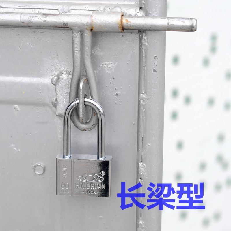 包邮 防水防锈通开小锁头防撬大门防盗阳台窗锁超B级仿不锈钢挂锁