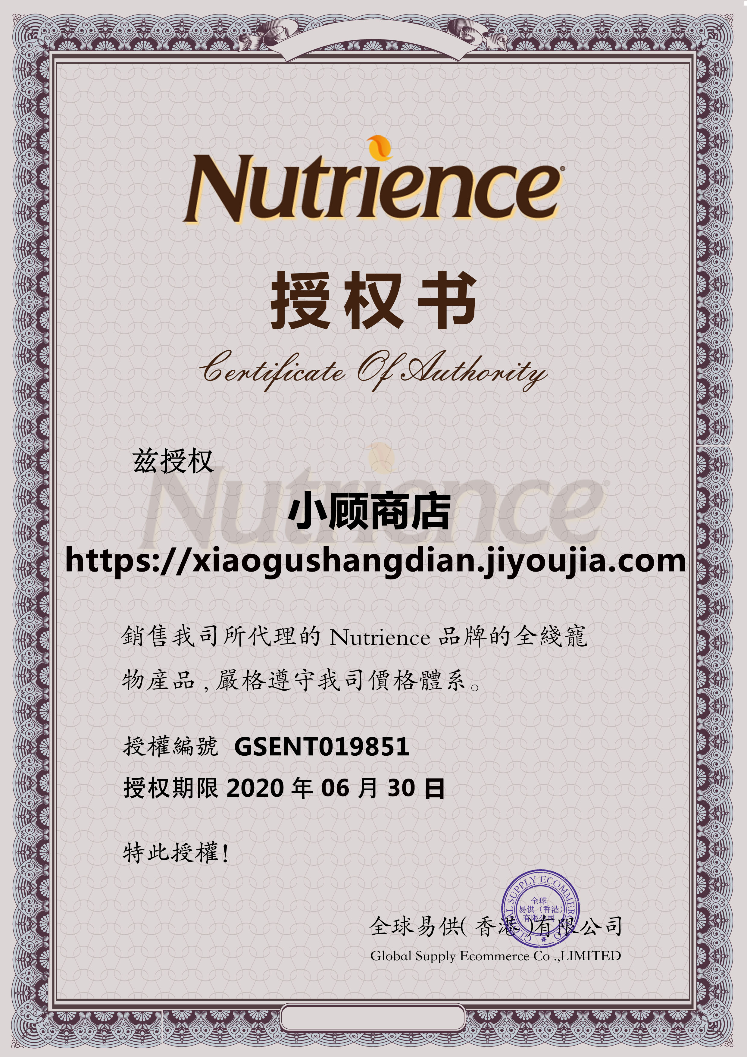 9折[红肉/鸡肉]哈根纽翠斯Nutrience黑钻鸡肉红肉全猫粮 5/11磅优惠券